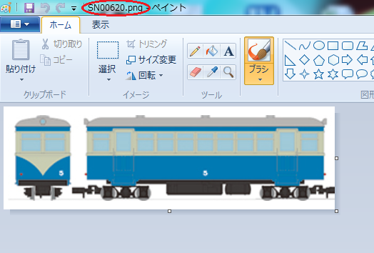 sn00632