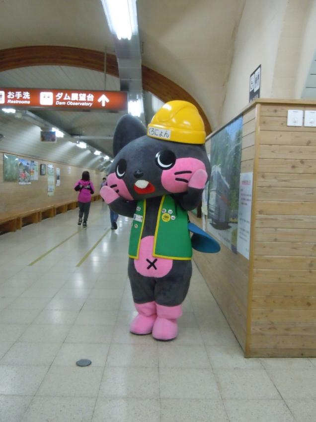 9月10日関電トロリーバス_024
